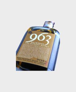 Yamazakura malt&grain 963 fine blended whisky 1