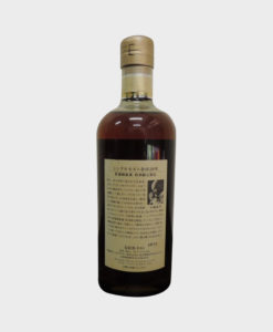 Yochi single malt 20 years old special limited edition final version B