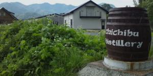 Venture Chichibu