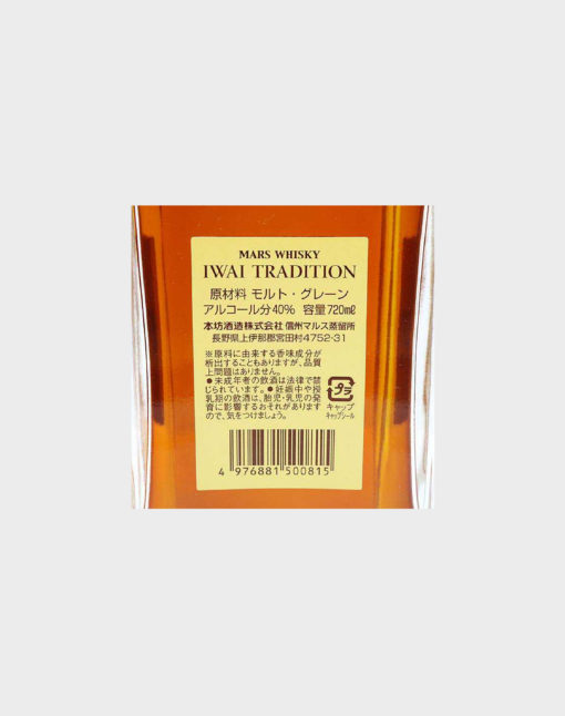 Mars Iwai Tradition Blended Whisky