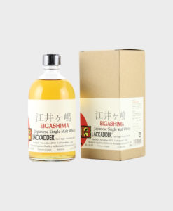 Eigashima lackadder bourbon barrel single malt