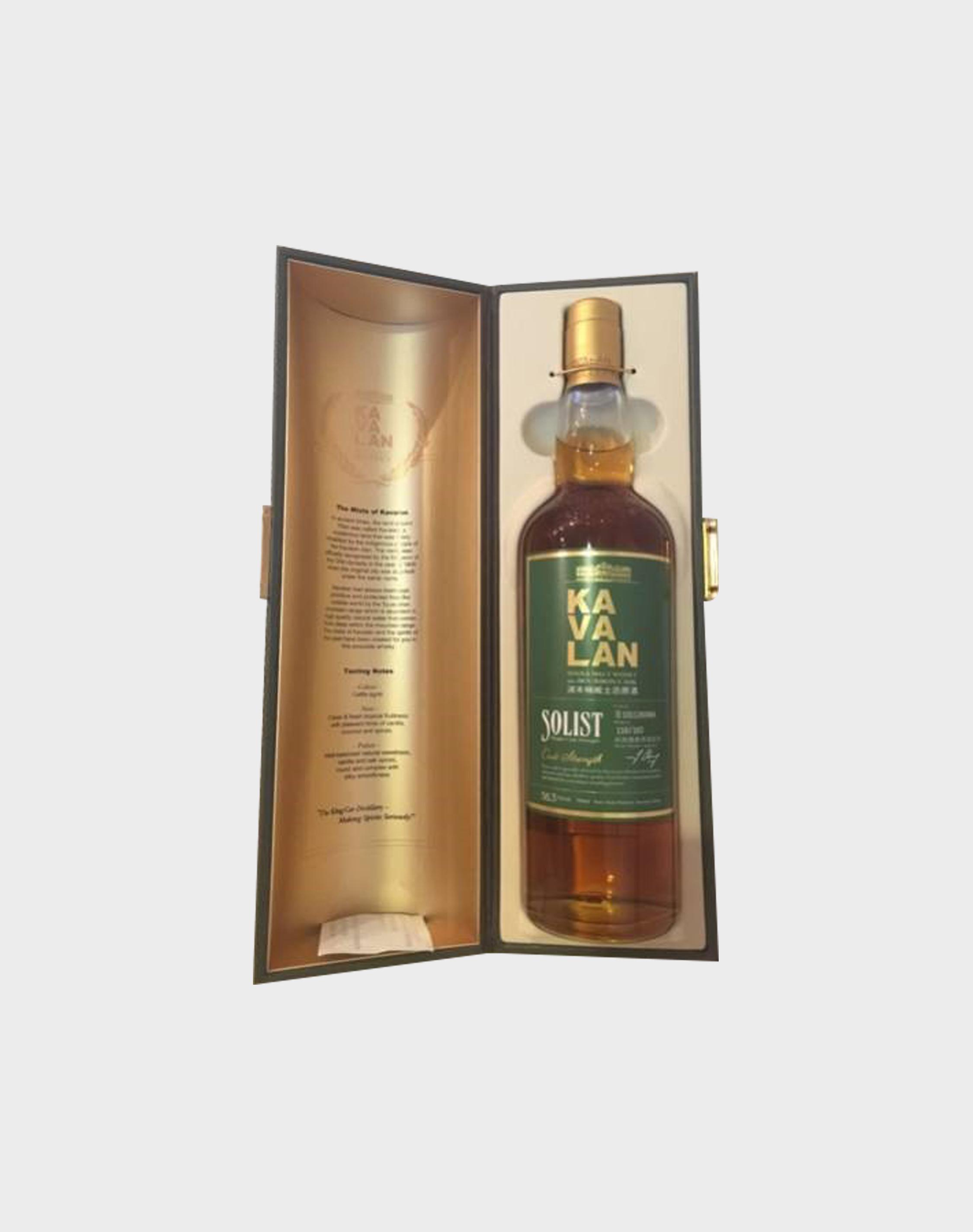 Kavalan-solist-cask-strength-the-world-best-whisky-2015-A