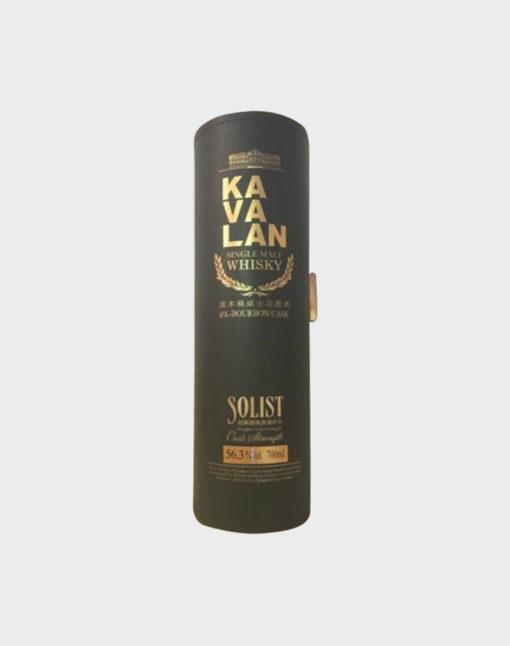 Kavalan solist cask strength the world best whisky 2015 B