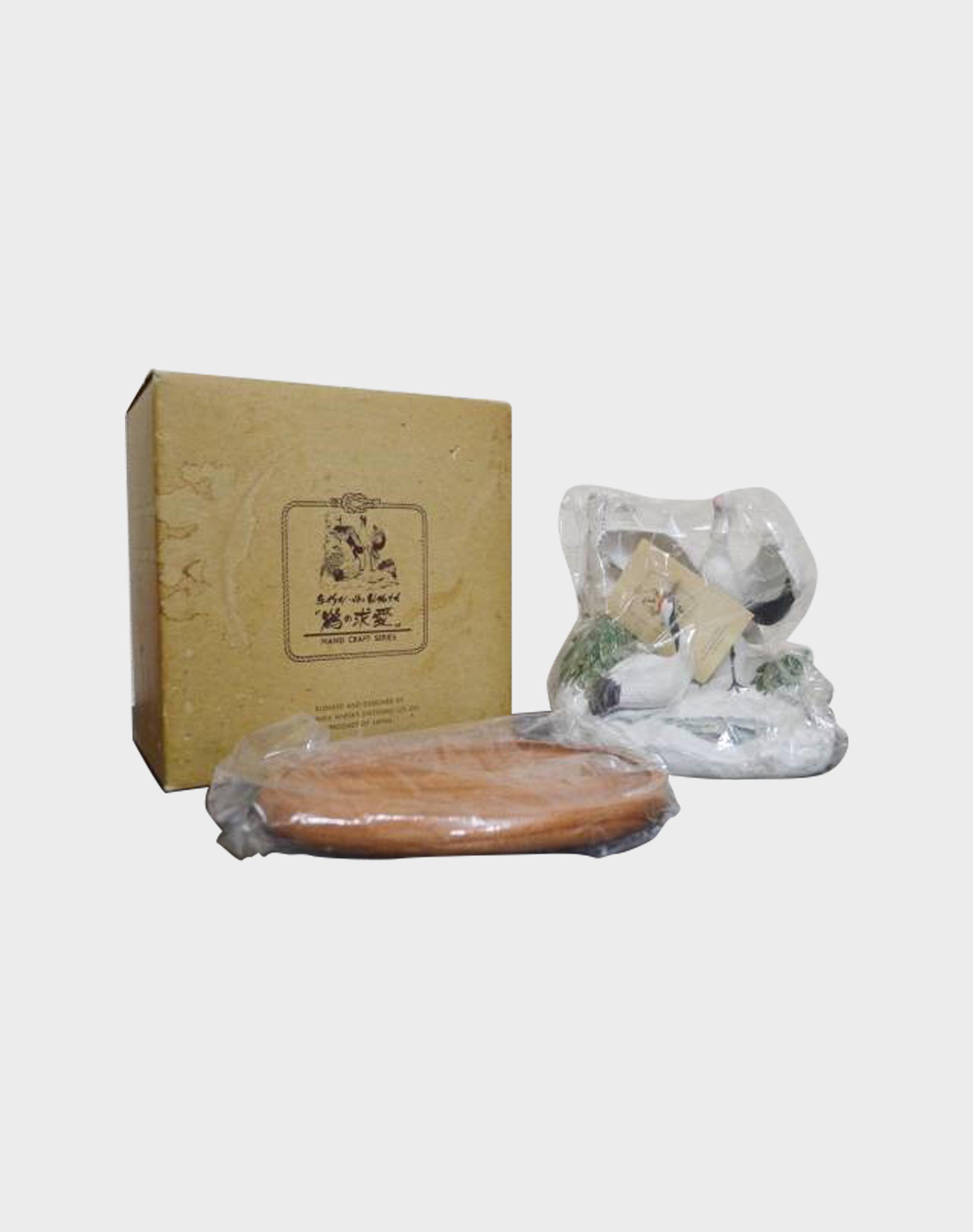 nikka taketsuru love ceramic old whisky japanese. Black Bedroom Furniture Sets. Home Design Ideas