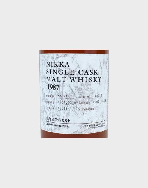 Nikka Yochi Single Cask 1987