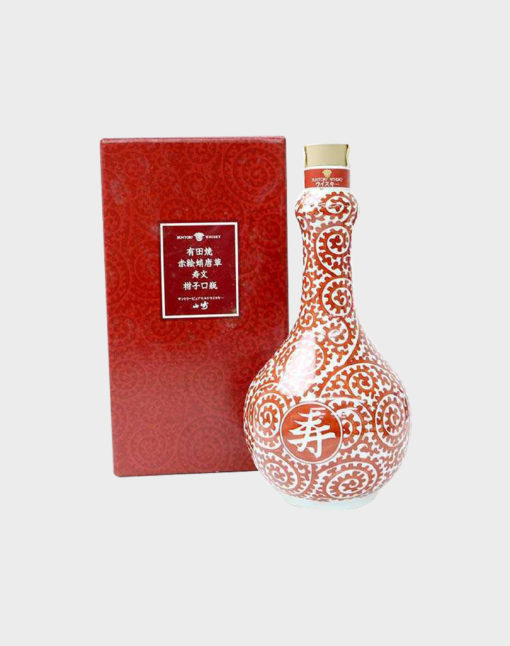 Suntory Yamazaki Pure Malt Long Life Ceramic Bottle