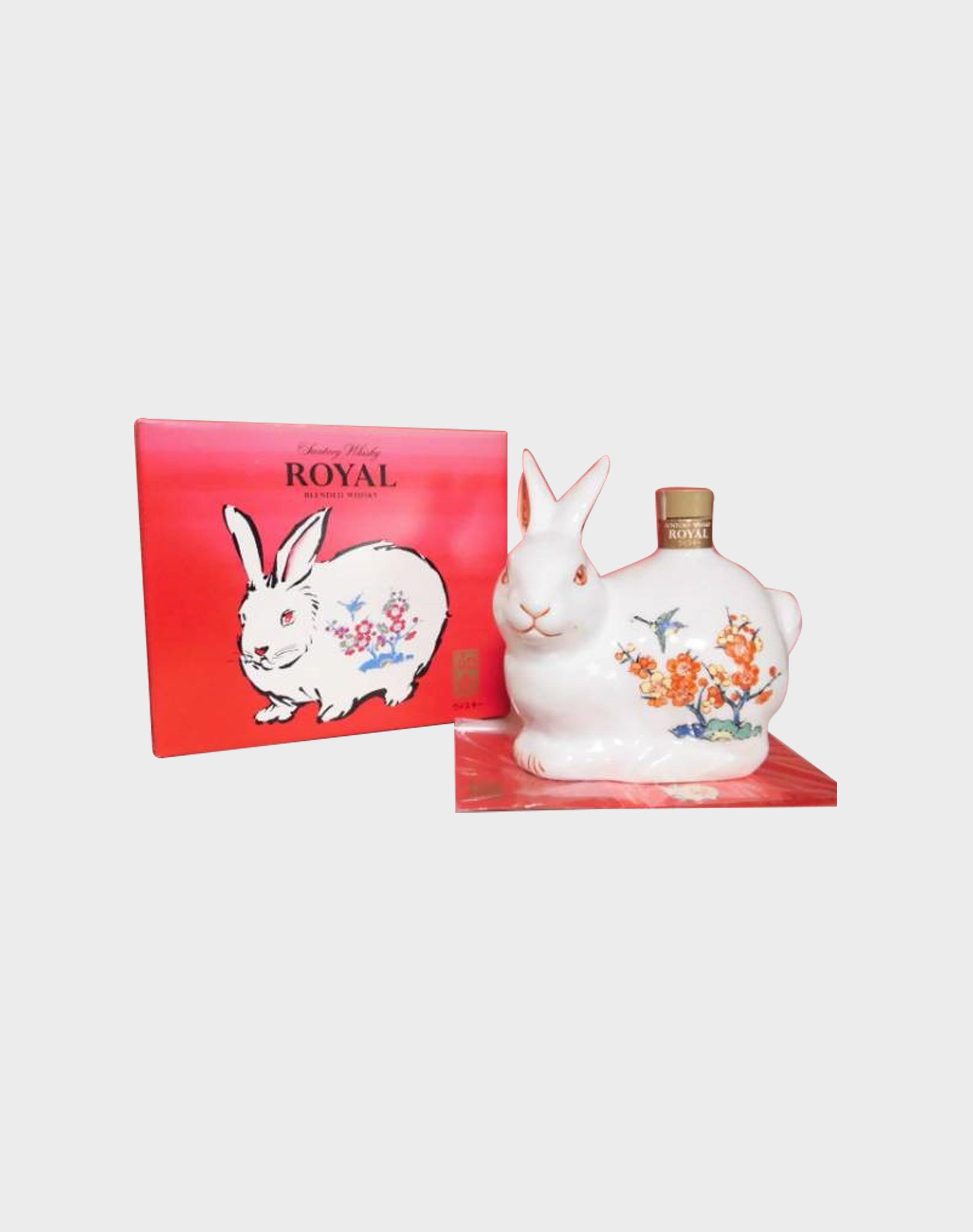 Suntory Royal Whisky Year 2011 Rabbit