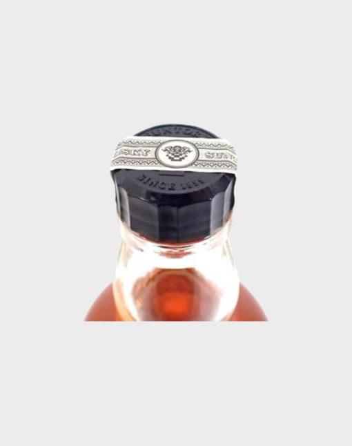 Suntory single cask whisky voice C
