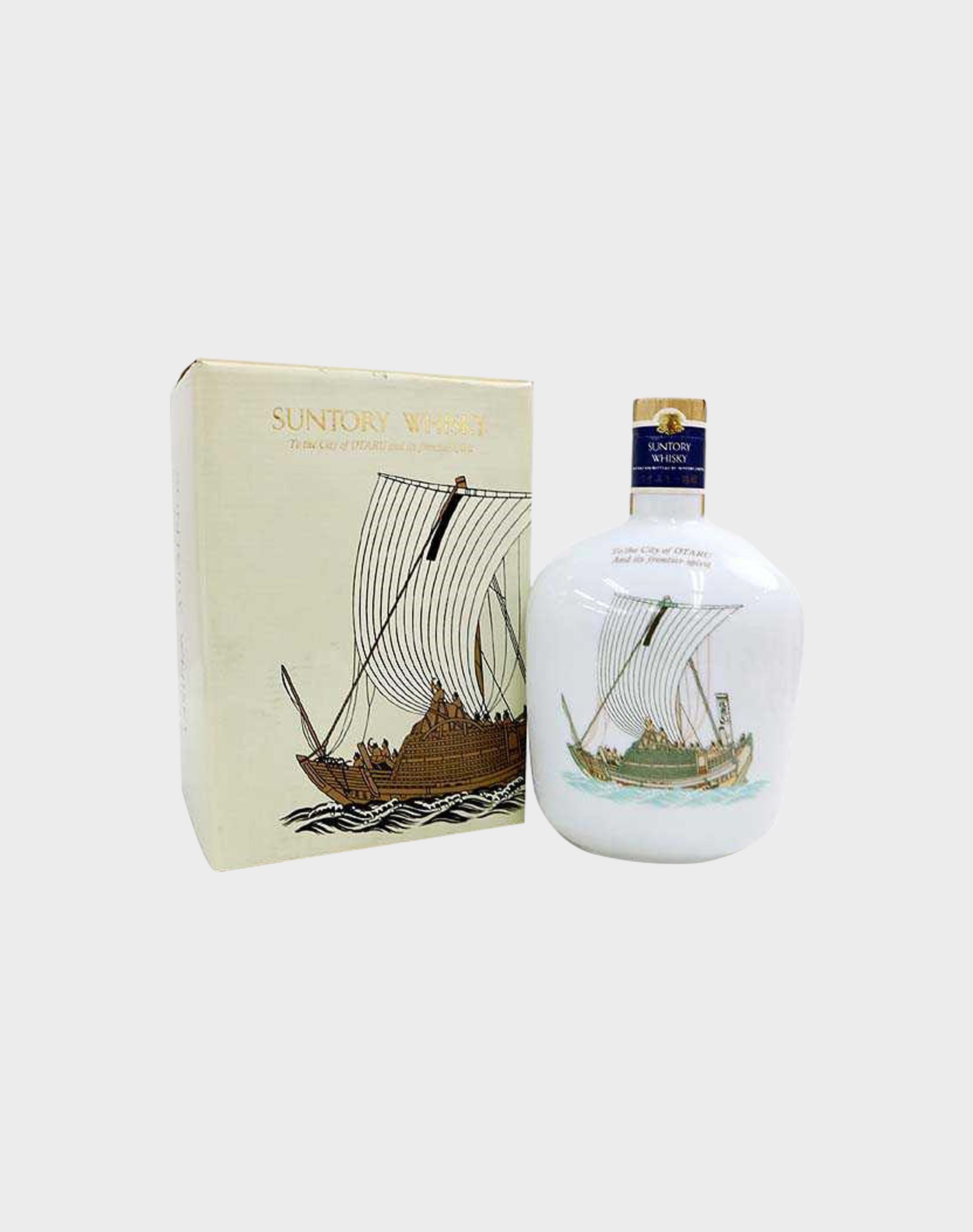 Suntory Whisky OTARU