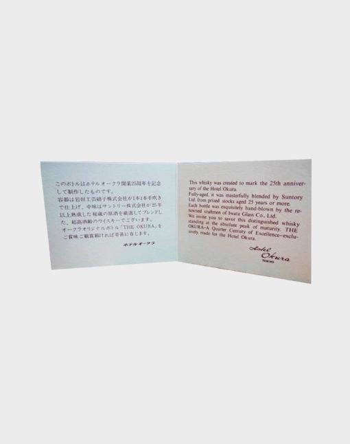Express 1987 60s Hitoshi Yamazaki 25 years plug-box and booklet of Zaokura 25th Anniversary B