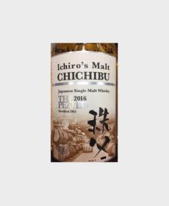 Ichiro's malt Chichibu the peat 2016 B