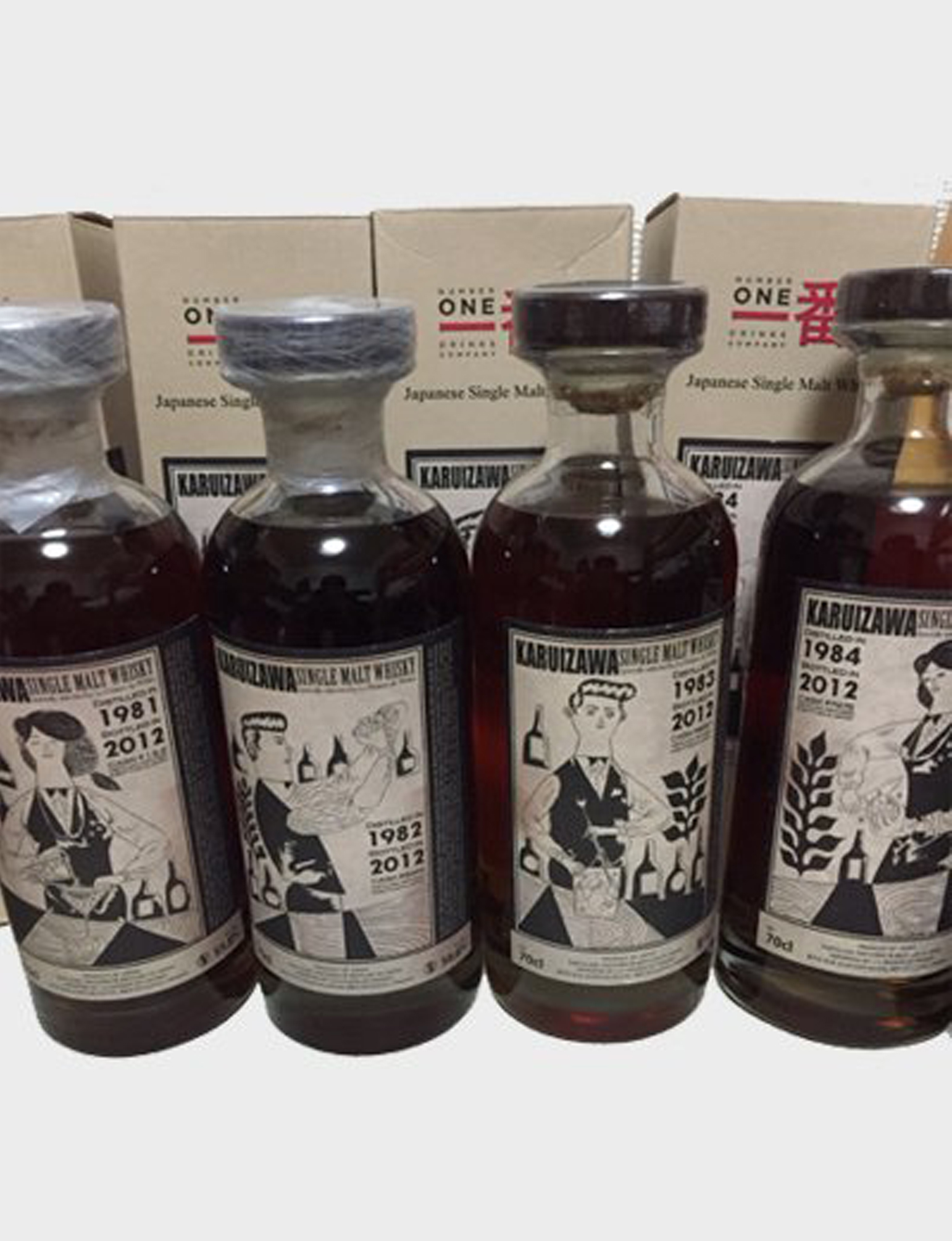 Most Expensive Japanese Whisky