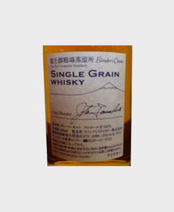 Limited Fuji Gotemba Distillery Single Grain Blender's Choice B
