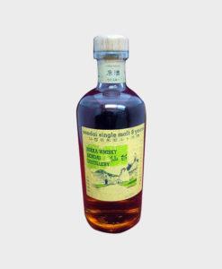NIKKA Nikka Sendai 8 years Malt sake liquor unopened stopper A2
