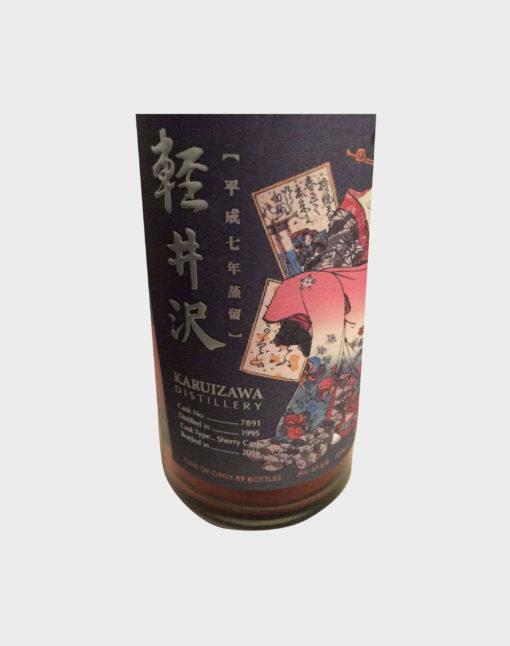 Karuizawa Geisha Series Cask 7891