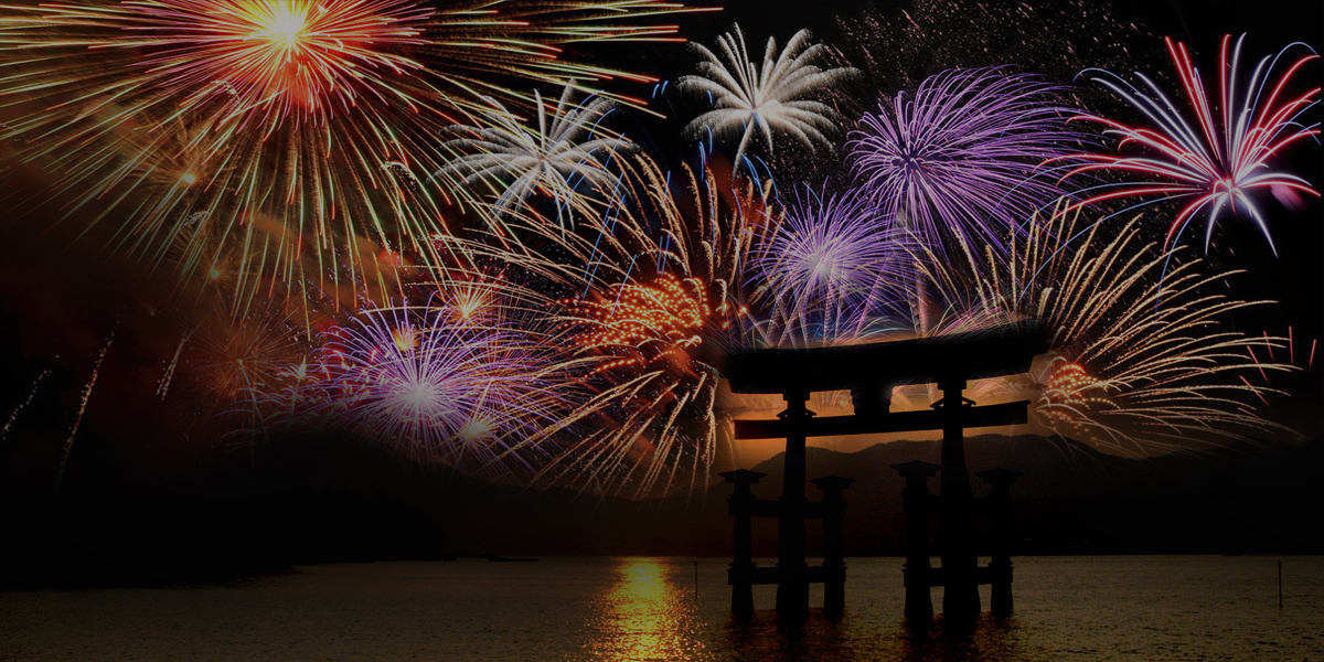 how the Japanese Celebrate the New Year