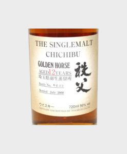 Chichibu Golden Horse 12 Year B