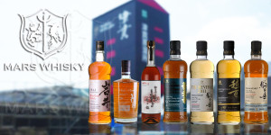 Japanese Whisky News Mars Whisky's New Distillery -- Tsunuki