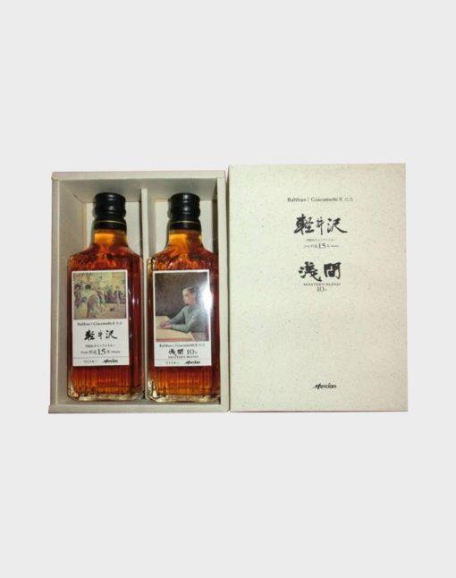 Karuizawa 15 Years & Asama 10 Years Special Edition Set