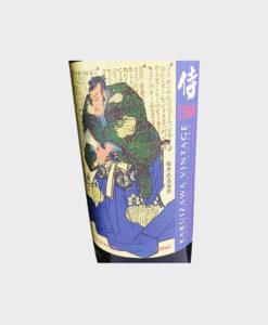 Karuizawa Single Cask #3656 B