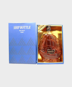 Mercian Ship Bottle 700 ml A