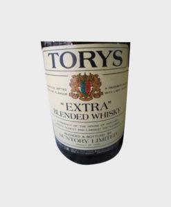 Old sake Suntory Torys Whiskey B2