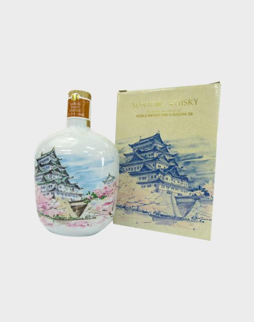 Suntory Whiskey Pottery bottle