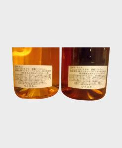 ichiro's malt chichibu MMWM single cask 2016 PX limited edition B