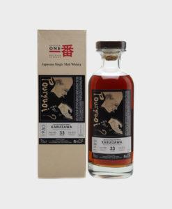 Karuizawa 1980 Pourquoi Faut Il 33 Year Old Cask #4556
