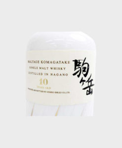 Mars Whisky Komagatake Single Malt 10 Years Old Ceramic Bottle B