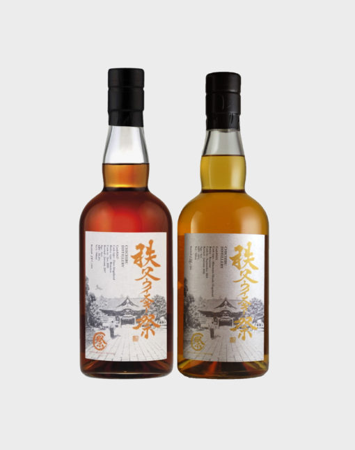 Chichibu Whisky Festival Limited Edition 2017 & 2016