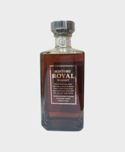 Suntory Royal Whisky Rectangular Bottle