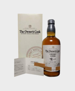 "Suntory Single Cask The Owner's Cask 1998 ""Only One"""