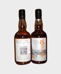 Chichibu Whisky Festival Limited Edition 2017 and Chichibu Kanda Bartender Choice 2013 Set