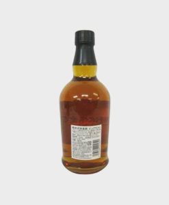 Karuizawa Club Pure Malt Whisky B
