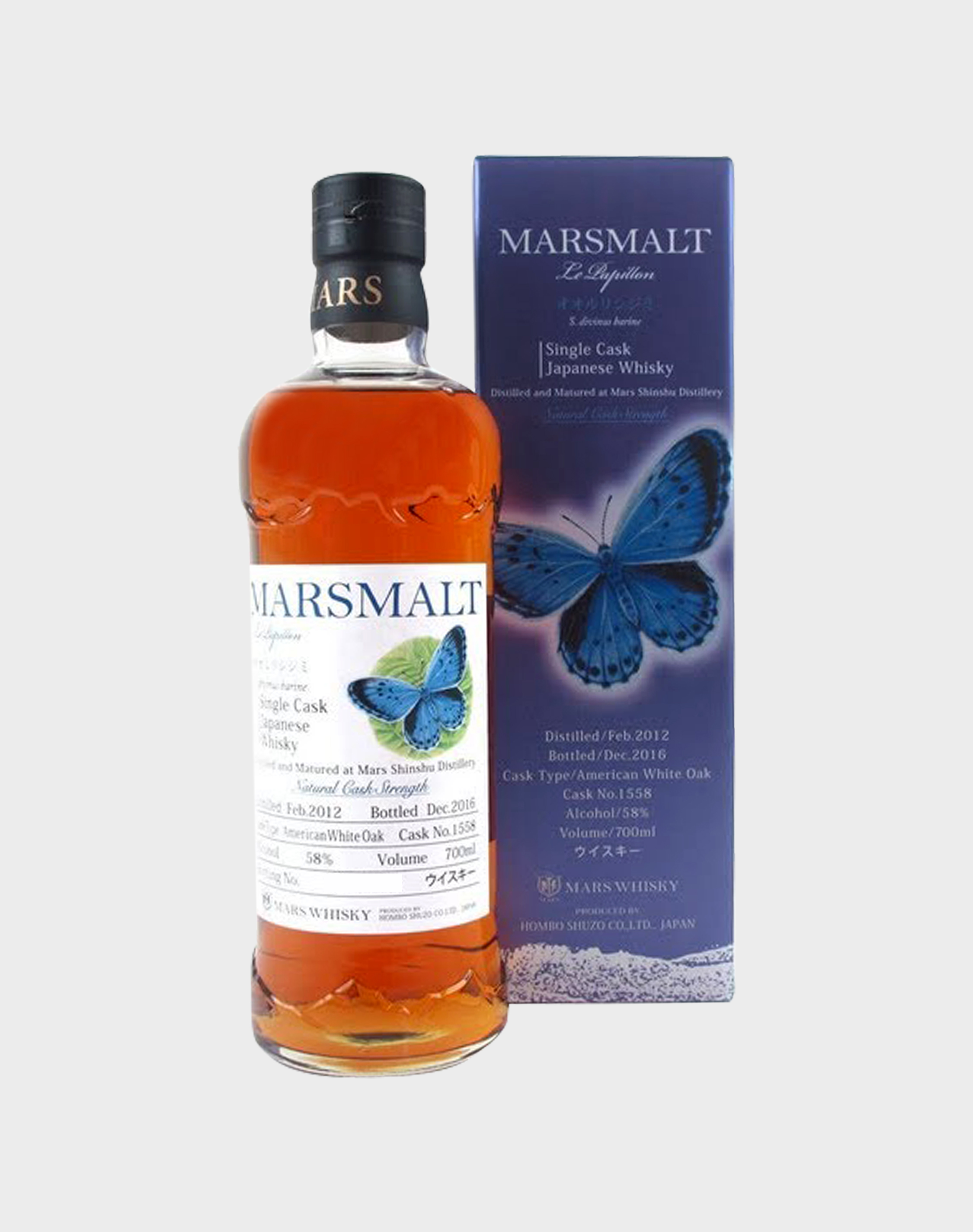 Mars Malt Le Papillon 2012 Single Cask