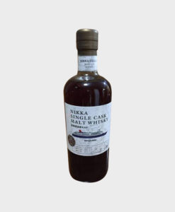 Nikka Single Cask 20 Years Nippon Maru