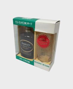 Suntory Reserve RV 500 Whisky gift set A