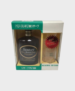 Suntory Reserve RV 500 Whisky gift set