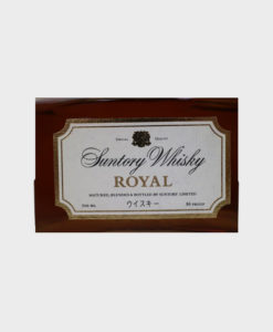 Suntory Whisky Royal Pottery Bottle Set B