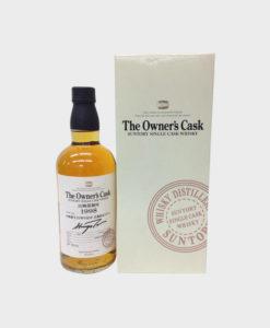 Suntory Yamazaki Single Cask 1998 for Yamazaki distillery 25th anniversary