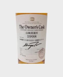 Suntory Yamazaki Single Cask 1998 for Yamazaki distillery 25th anniversary B