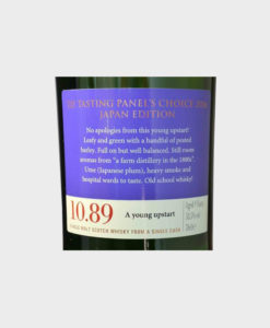 Bunnahabhain 9 Years Old SMWS bottle 10.89 B