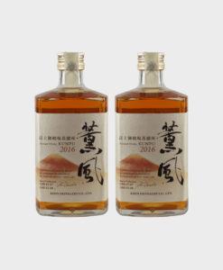 """Fuji Gotemba """"Kunpu 2016"""" Whisky Set"""