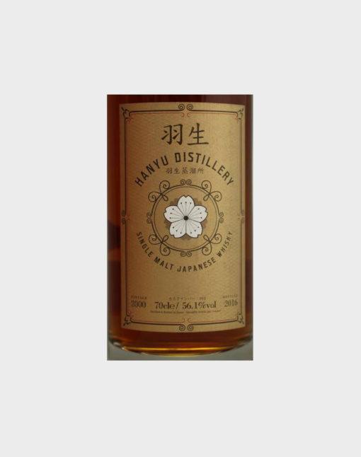 Hanyu Ichiro's Malt 2000- 2016 B