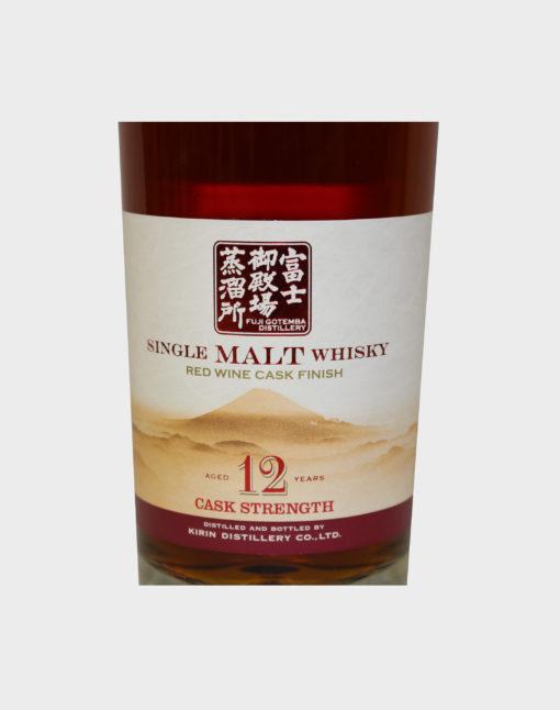 Fuji Gotemba Red Wine Cask