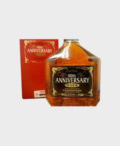 Kirin Emblem 110th Anniversary bottle B