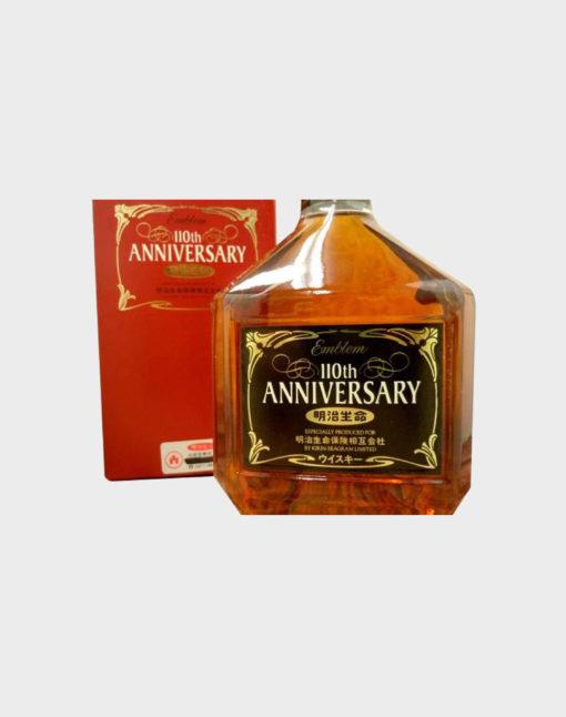 Kirin Emblem 110th Anniversary bottle