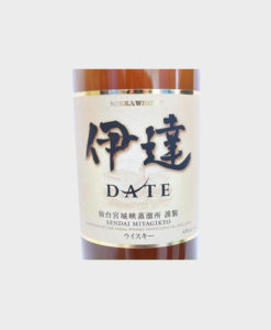 Nikka Date Whisky (With Box) B