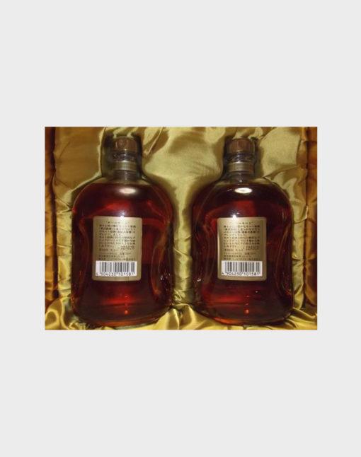 Nikka Whisky All Malt Gift Set